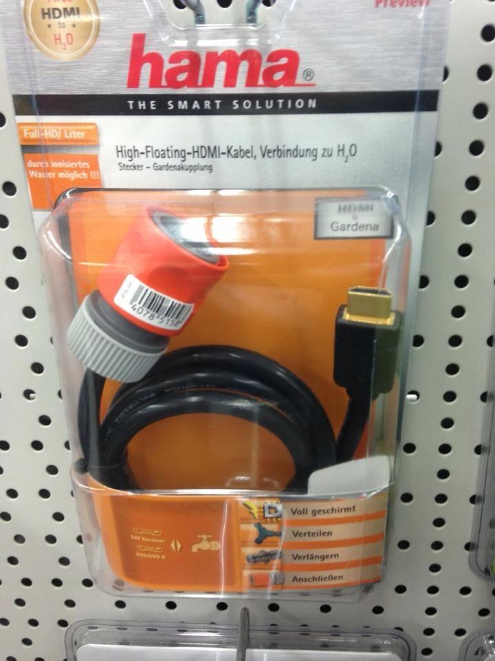HDMI to Gardena cable